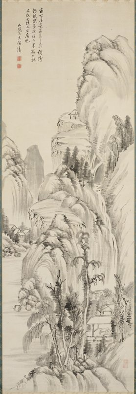 tall thin trees dominate foreground beyond which is a scholar seated in a hut nestled in a valley; towering mountain peaks above with a waterfall to the right; small cluster of houses below tall cliffs on left