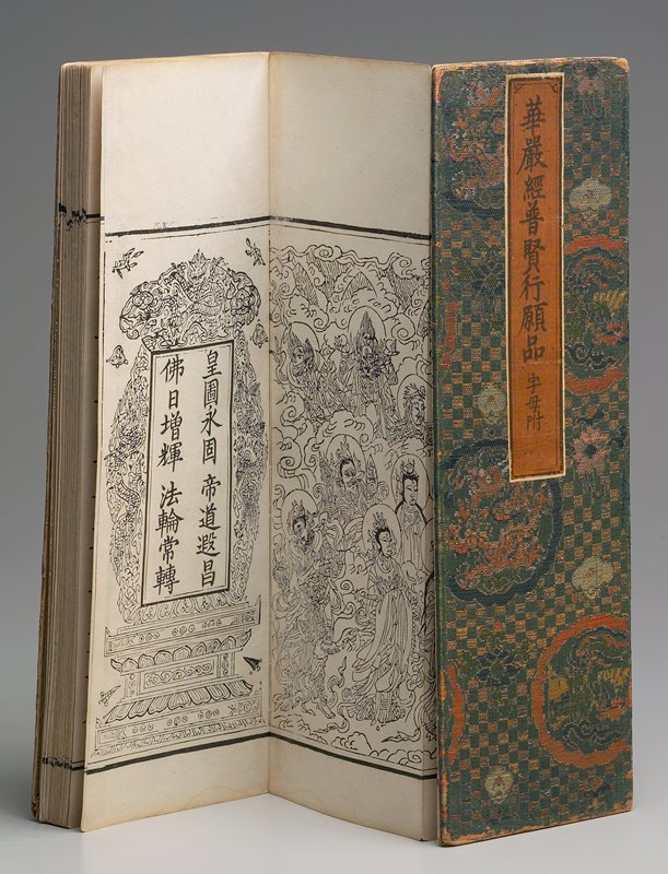 book with primarily green, blue and orange brocade front cover, gold brocade back cover; text with large, multipage drawing at front and two drawings at back