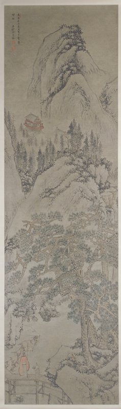 2 figures, one very small carrying a basket, in lower left corner standing on a bridge; 2 buildings near top; tall trees in middle ground and mountains in background; inscription and 2 seals in upper left corner