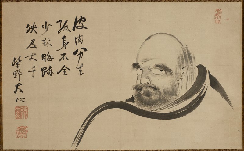 head and shoulders of bald man with heavy beard, large eyes and long eyebrows; text at left; 2 seals in LLC, 1 in URC