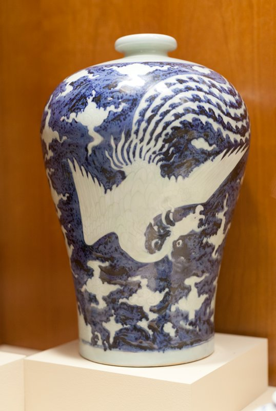 Dragon And Phoenix Vase Mei Ping China Mia