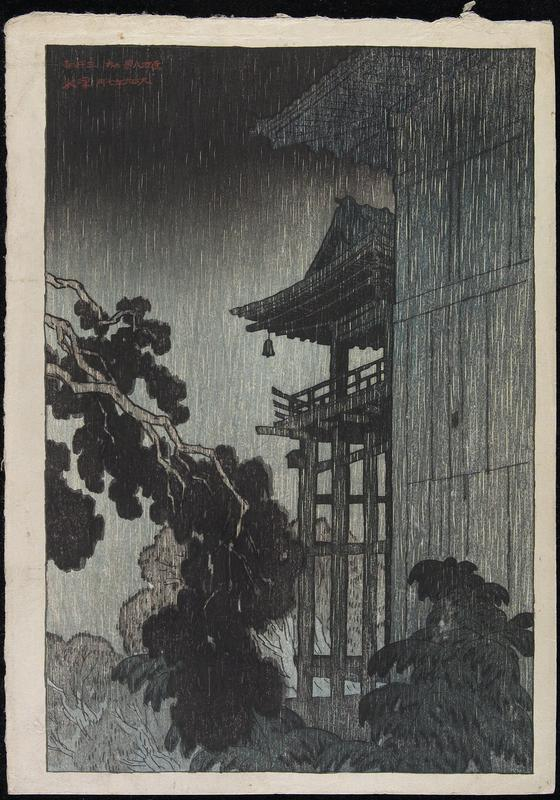 landscape; landscape; corner of temple building at R edge, in falling rain; trees and foliage at L and bottom; dark sky; L2001.372.78.1 is same image