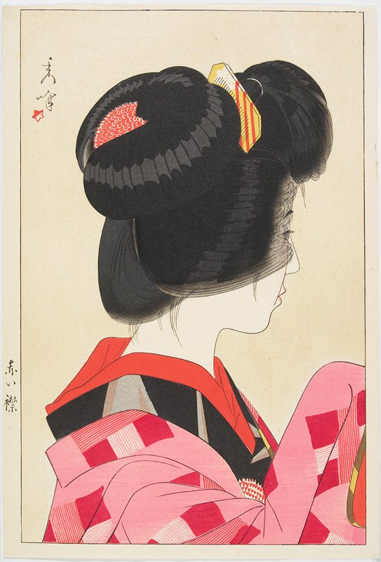 head (turned toward PL) and shoulders of woman wearing a pink, red and white kimono with a red collar; shiny ground