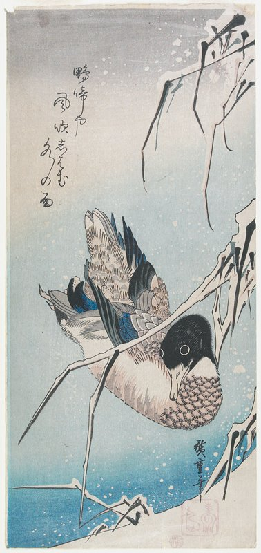 歌川広重『雪中芦に鴨』
