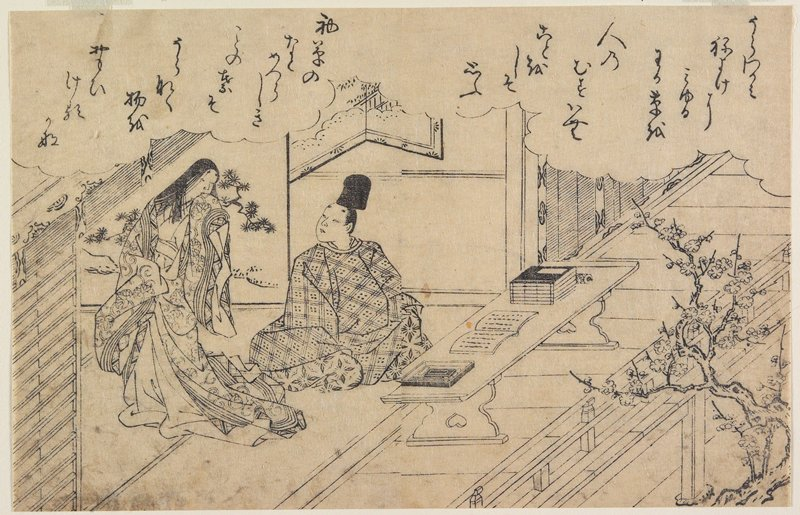 double page from a book Tale of the Genji; a woman and a man inside a room facing garden with a plum tree