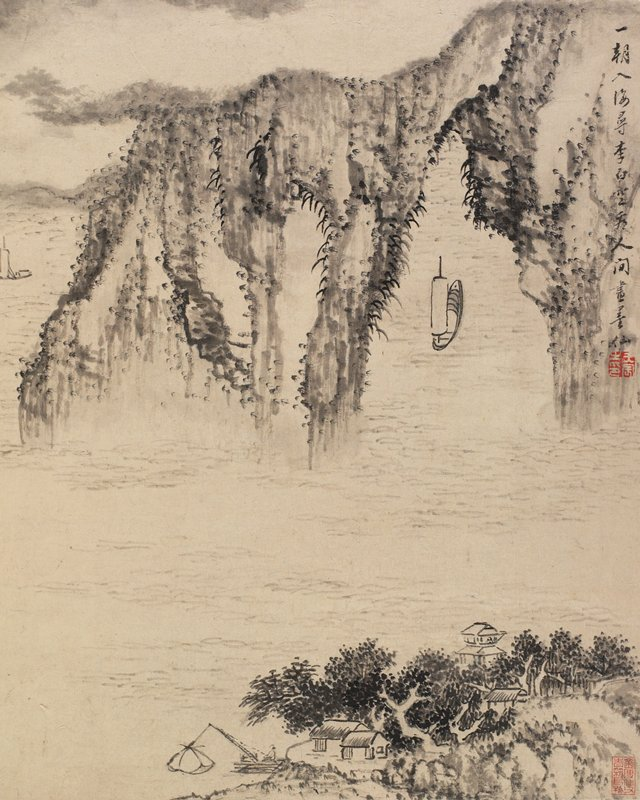 buildings and figures in a small boat at bottom right; 2 boats at top; from an album of 12 drawings in ink and wash; short inscription and stamps in red