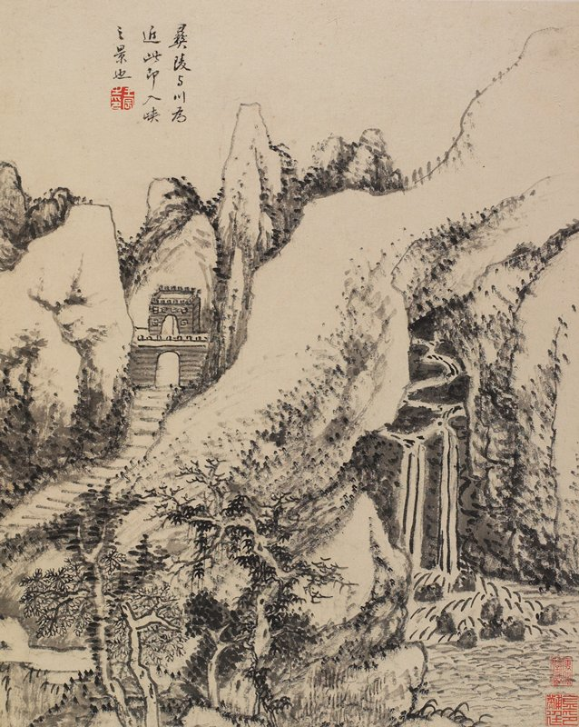 rocky landscape with waterfall at R; builidng nestled between rocks at L, preceeded by steps; from an album of 12 drawings in ink and wash; short inscription and stamps in red