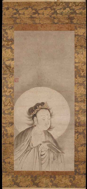 figure in 3/4 profile with crown, and hair tied up with many wisps coming loose, looking toward R; figure holds a book out in PR hand, close to chest; light halo around head