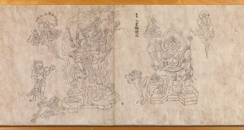 images of fierce deities with weapons, flaming halos, grotesque features; text, some in Sanskrit