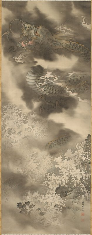 parts of body of dragon visible behind clouds; open mouth at UL; gold and blue brocade borders