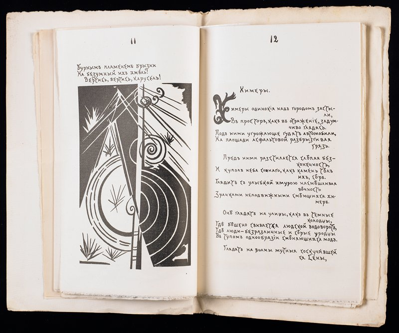 54 numbered pages and 52 illustrations by Goncharova, of which 9 are full-page; title printed in black; binding: glued wove paper wrappers. Lithographic reproduction of the author's handwritten Cyrillic text.