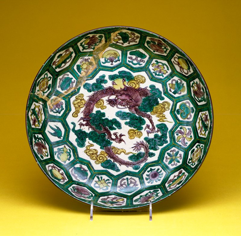 dish, porcelain, Kutani, green, dragons in center, six panels with Oriental motifs