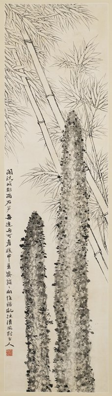 stalks and leaves of bamboo extending from center at R to ULC; two cactus-like shoots at front bottom center; text at L edge