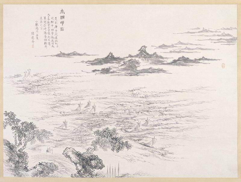 ten boats on a stormy sea; two scholars on an arch bridge walk toward rooftops and masts of a seaside port hidden below sheet's border
