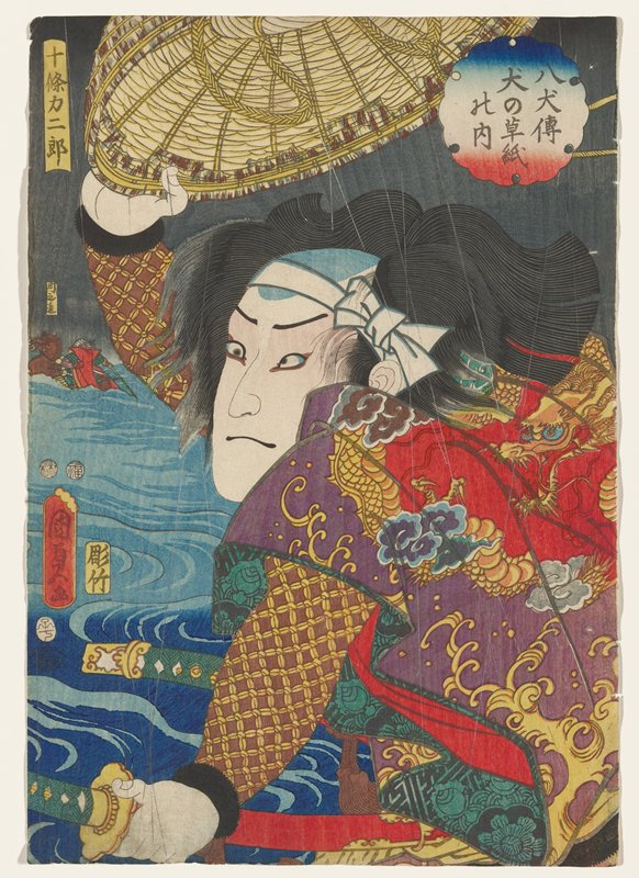 portrait of man with flowing hair, in profile from PL with head turned toward picture plane; man holds a straw hat over his head and wears a garment with gold dragons and clouds on a purple and red ground; PL sleeve is brown with pattern of knotted yellow cords in grid; man holds the scabbard of his sword in his PL hand; falling rain; night scene with water, with man and horse in water at left edge, ULQ