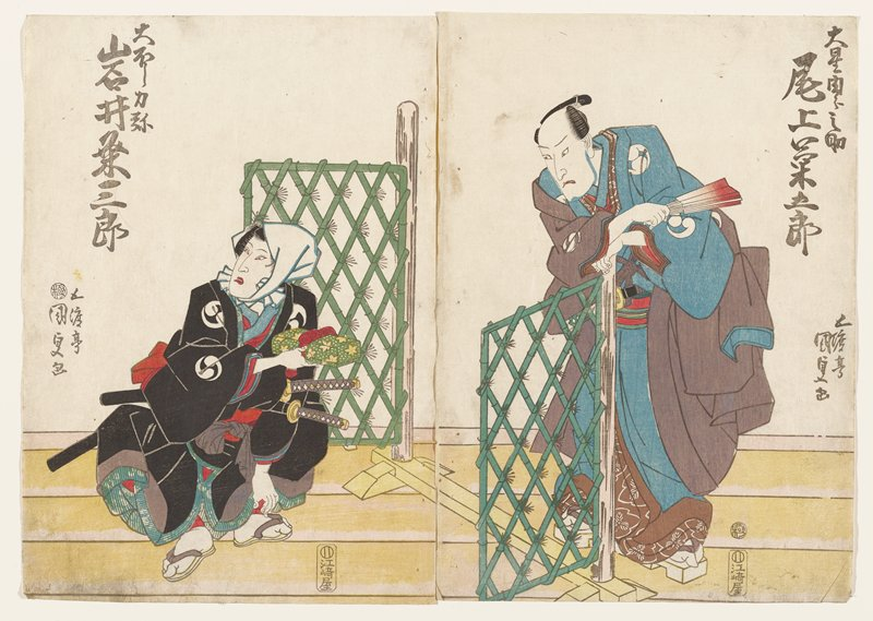 vertical ōban diptych; a (left): squatting figure wearing a white headscarf and holding a green box with yellow flowers, tied with a red cord, wearing a black kimono with white symbols; b (right): standing man holding a man and wearing a brown and blue kimono with white symbols, leaning on a bamboo gate with two doors, which separate the figures; bold text in top outer corners and center outer edges; round cartouches with text at center of left sheet and LRQ of right sheet; rectangular cartouches with text in LRQ of each sheet