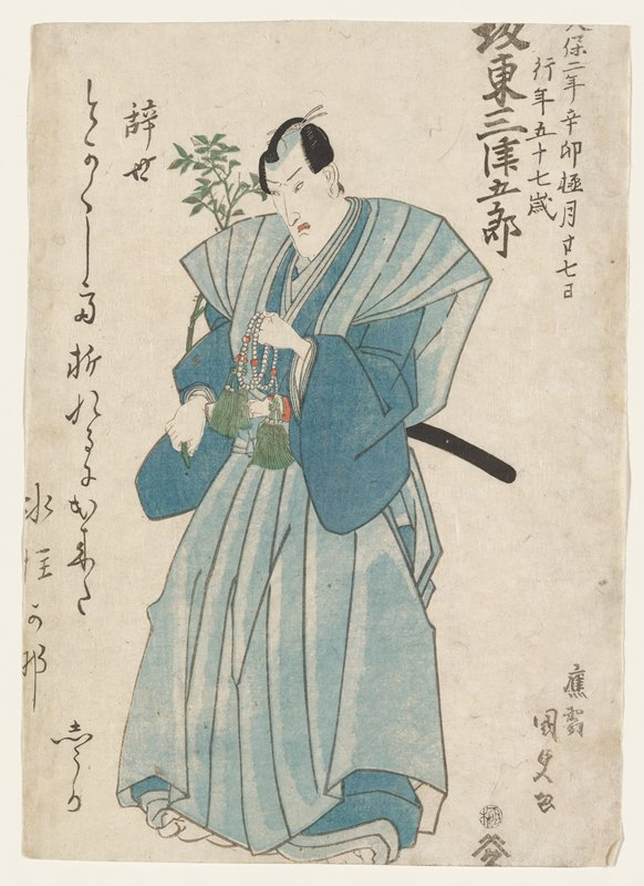 standing frowning man, looking slightly downward, holding a strand of white and coral-colored beads with large green tassels in his PL hand; man wear a medium blue kimono and a sleeveless light blue long jacket