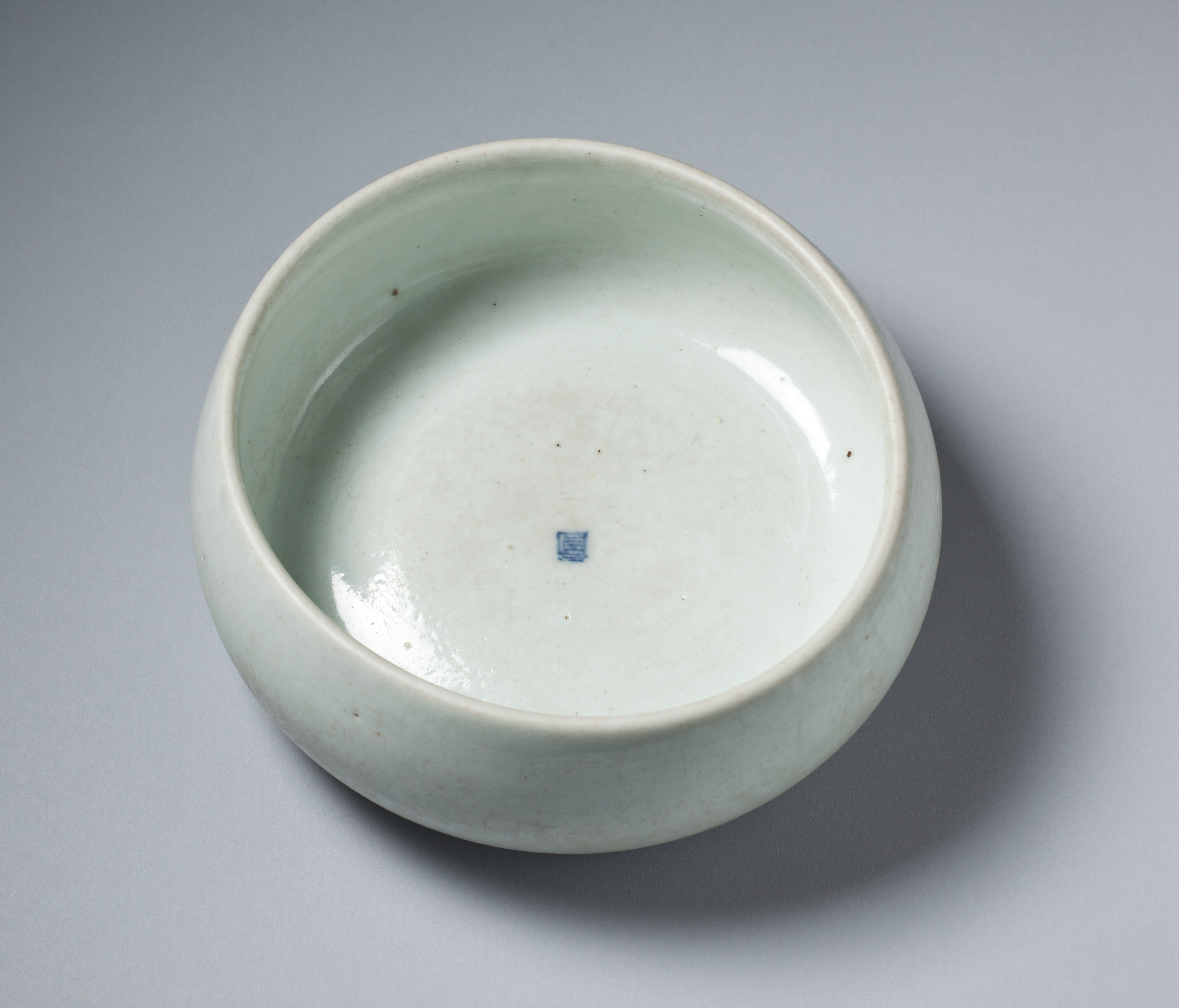 Bowl With Chinese Character For Longevity Korea Mia